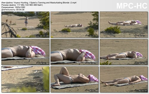 [Image: Voyeur-Hunting.-I-Spied-a-Tanning-and-Ma...5.14_m.jpg]