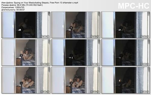 [Image: Spying-on-Your-Masturbating-Stepsis-Free...7.27_m.jpg]