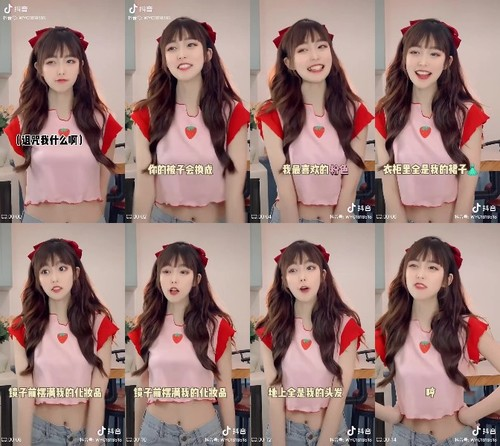 0586 AT I Dont Understand Whats Shes Saying But Somehow I Do Tik Tok Teens m - I Dont Understand Whats Shes Saying, But Somehow I Do Tik Tok Teens [1080p / 3.45 MB]