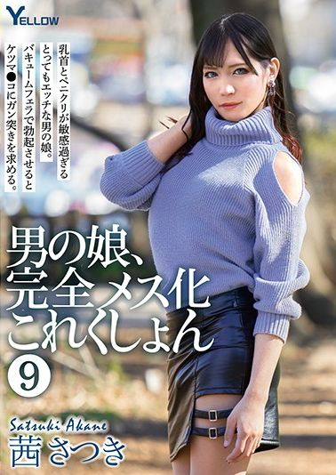 Otokonoko, Completely Female Collection 9 (2021)