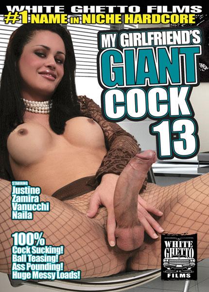 My Girlfriend's Giant Cock 13 (2015)