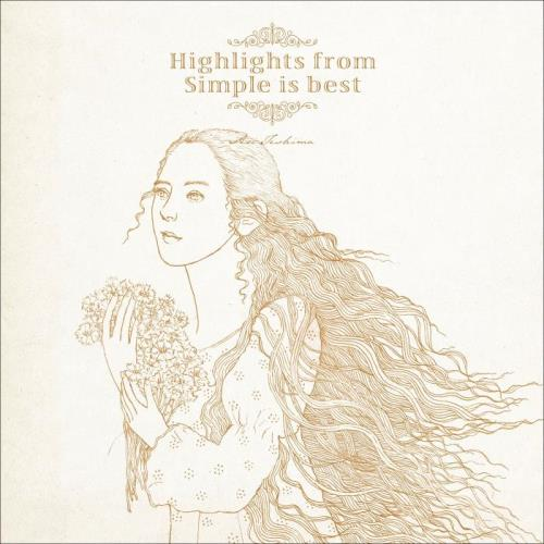 Aoi Teshima - Highlights From Simple Is Best (2021)