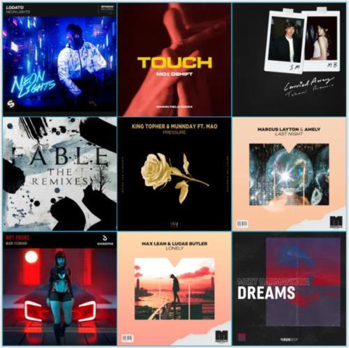Beatport Music Releases Pack 2764 (2021)