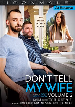 Don't Tell My Wife 2 (2021)