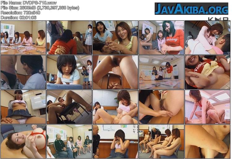 DVDPS-710,