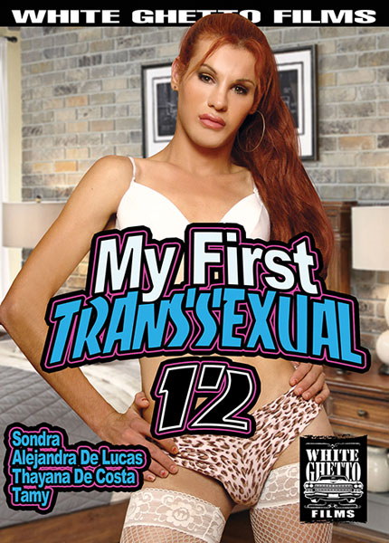 My First Transsexual 12 (2017)