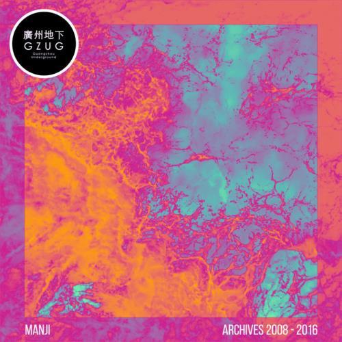 Manji - Archives 2008 - 2016 (2021)