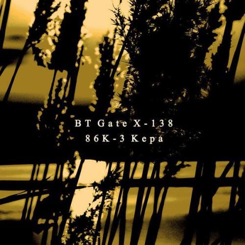 BT Gate X-138 - 86K-3 Kepa (2021)