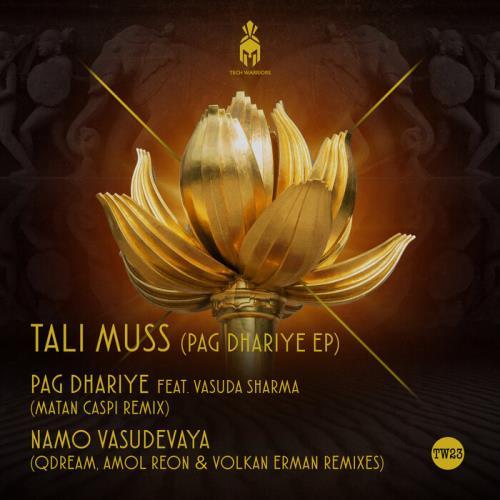 Tali Muss - Pag Dhariye (2021)