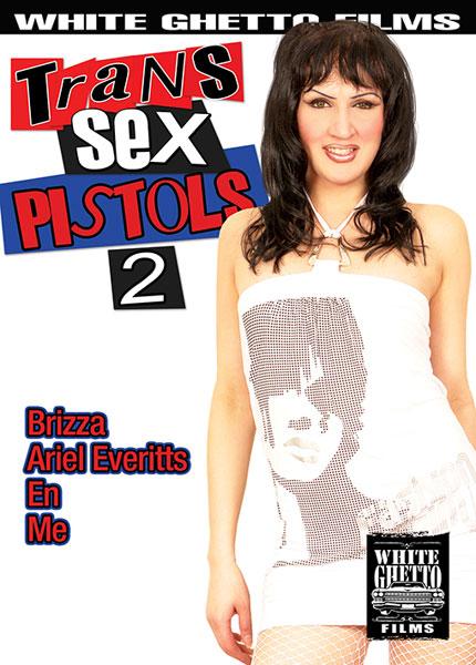 Trans Sex Pistols 2 (2017)