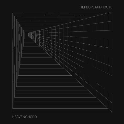 Heavenchord - Primal Reality (2021)