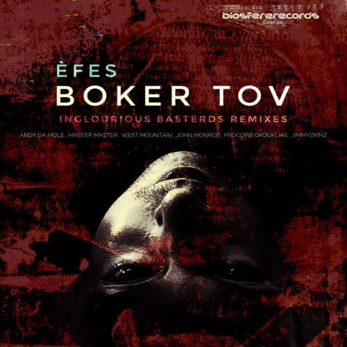 EFES - Boker Tov (Iglourious Basterds Remixes) (2021)