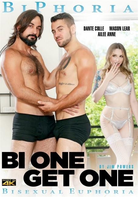 Bi One Get One (2021)