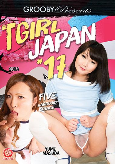 TGirl Japan 17 (2021)