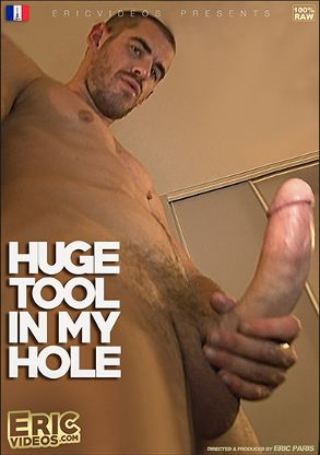 Huge Tool In My Hole (2021)