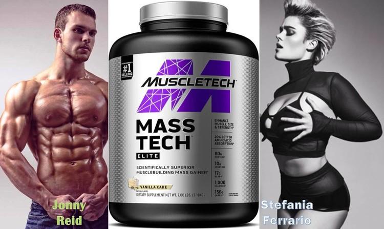 Mass Tech Elite by MuscleTech
